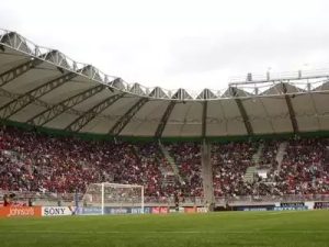 ESTADIO-GERMAN-BECKER