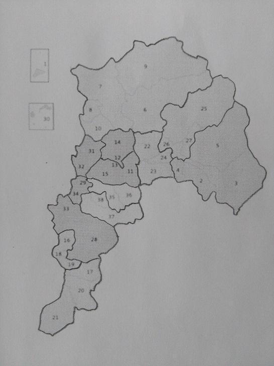 Estado de Valparaíso dividido en departamentos