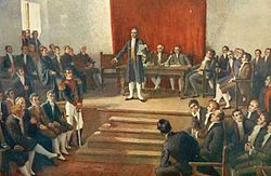 Primer Congreso Nacional de Chile